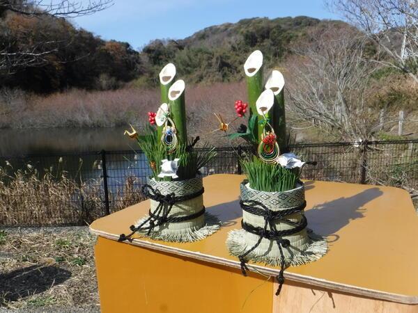 【募集終了】令和2年度 自然体験会「里山の素材で門松づくり!」