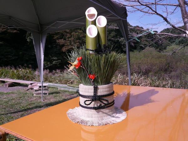 【募集終了】令和元年度 自然体験会「里山の材料で門松づくり!」