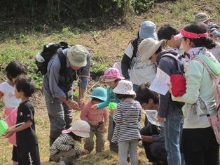 【定期開催】 親子で自然体験「沢山池の里山散歩」